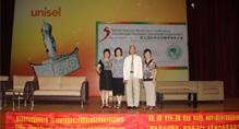 第五届世界自然医学学术大会