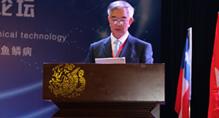 西南首届GX-B白癜风康复工程高峰论坛暨中国白癜风名医堂临床推广研讨会